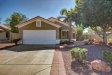 Photo of 6999 W Rose Lane, Glendale, AZ 85303 (MLS # 5674673)