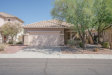 Photo of 3536 W Steinbeck Court, Anthem, AZ 85086 (MLS # 5674835)