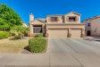 Photo of 6293 S Gold Leaf Place, Chandler, AZ 85249 (MLS # 5674846)