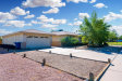 Photo of 3321 S Terrace Road, Tempe, AZ 85282 (MLS # 5674985)