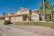 Photo of 3600 S Acacia Drive, Chandler, AZ 85248 (MLS # 5675119)