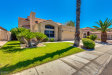 Photo of 13539 N 95th Way, Scottsdale, AZ 85260 (MLS # 5675139)
