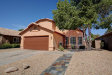 Photo of 2534 W Orchid Lane, Chandler, AZ 85224 (MLS # 5675346)