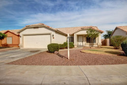 Photo of 2033 N 115th Lane, Avondale, AZ 85392 (MLS # 5675634)