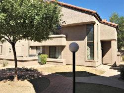 Photo of 700 E Mesquite Circle, Unit R221, Tempe, AZ 85281 (MLS # 5675636)