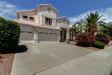 Photo of 6758 W Cottontail Lane, Peoria, AZ 85383 (MLS # 5675801)
