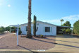 Photo of 658 S 83rd Way, Mesa, AZ 85208 (MLS # 5675832)
