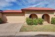 Photo of 7852 E Sage Drive, Scottsdale, AZ 85250 (MLS # 5676024)
