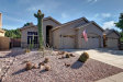 Photo of 2740 W Shannon Court, Chandler, AZ 85224 (MLS # 5676075)