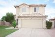 Photo of 663 N Sunway Drive, Gilbert, AZ 85233 (MLS # 5676103)