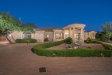 Photo of 13073 E Mountain View Road, Scottsdale, AZ 85259 (MLS # 5676141)
