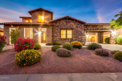 Photo of 12420 W Dove Wing Way, Peoria, AZ 85383 (MLS # 5676147)