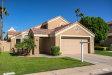 Photo of 417 S Lake Mirage Drive, Gilbert, AZ 85233 (MLS # 5676547)