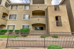 Photo of 5345 E Van Buren Street, Unit 251, Phoenix, AZ 85008 (MLS # 5676596)