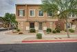 Photo of 34612 N 30th Avenue, Phoenix, AZ 85086 (MLS # 5676604)