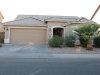 Photo of 1869 N Desert Willow Street, Casa Grande, AZ 85122 (MLS # 5676622)