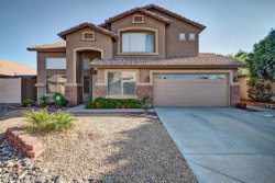 Photo of 8443 W Laurel Lane, Peoria, AZ 85345 (MLS # 5676750)