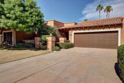 Photo of 8070 E Via Del Desierto --, Scottsdale, AZ 85258 (MLS # 5676761)