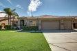 Photo of 5311 E Angela Drive, Scottsdale, AZ 85254 (MLS # 5676769)