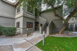 Photo of 15225 N 100th Street, Unit 1191, Scottsdale, AZ 85260 (MLS # 5677146)