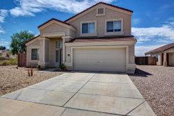 Photo of 11259 W Lily Mckinley Drive, Surprise, AZ 85378 (MLS # 5677229)