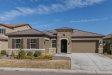 Photo of 7972 W Rock Springs Drive, Peoria, AZ 85383 (MLS # 5677298)