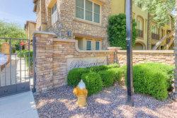 Photo of 2482 E Roma Avenue, Phoenix, AZ 85016 (MLS # 5677320)