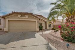 Photo of 2323 E Edna Avenue, Phoenix, AZ 85022 (MLS # 5677333)