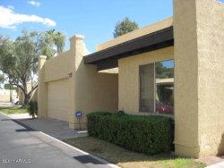 Photo of 2207 W Marlette Avenue, Phoenix, AZ 85015 (MLS # 5677380)