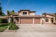 Photo of 8660 W Harmony Lane, Peoria, AZ 85382 (MLS # 5677593)