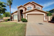 Photo of 7238 E Natal Avenue, Mesa, AZ 85208 (MLS # 5678631)