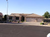 Photo of 15289 W Hearn Road, Surprise, AZ 85379 (MLS # 5678686)