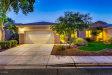 Photo of 20590 N Lemon Drop Drive, Maricopa, AZ 85138 (MLS # 5678888)