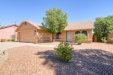 Photo of 35 N Shasta Circle, Casa Grande, AZ 85122 (MLS # 5678981)