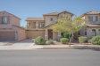 Photo of 11848 N 147th Lane, Surprise, AZ 85379 (MLS # 5679331)