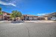 Photo of 8601 W Flavia Haven, Tolleson, AZ 85353 (MLS # 5679416)