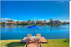 Photo of 3425 E Wildwood Drive, Phoenix, AZ 85048 (MLS # 5679690)