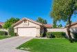 Photo of 8848 E Sunnyside Drive, Scottsdale, AZ 85260 (MLS # 5679973)