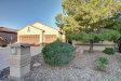 Photo of 2195 N 164th Drive, Goodyear, AZ 85395 (MLS # 5680096)