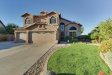 Photo of 24028 N 72nd Place, Scottsdale, AZ 85255 (MLS # 5680263)