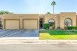 Photo of 9315 W Morrow Drive, Peoria, AZ 85382 (MLS # 5680616)