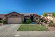 Photo of 15708 N 161st Avenue, Surprise, AZ 85374 (MLS # 5681127)