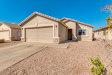 Photo of 22770 W Mohave Street, Buckeye, AZ 85326 (MLS # 5683464)