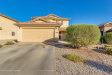 Photo of 191 S 17th Street, Coolidge, AZ 85128 (MLS # 5683576)
