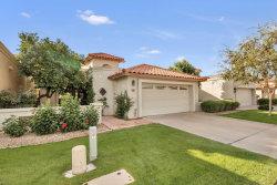 Photo of 10593 E Fanfol Lane, Scottsdale, AZ 85258 (MLS # 5684010)
