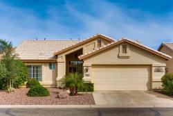 Photo of 2931 N 149th Drive, Goodyear, AZ 85395 (MLS # 5684294)