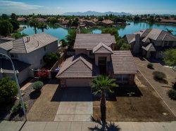 Photo of 11015 W Laurelwood Lane, Avondale, AZ 85392 (MLS # 5684977)