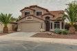 Photo of 42351 W Chambers Drive, Maricopa, AZ 85138 (MLS # 5686270)