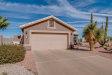 Photo of 8682 W Swansea Drive, Arizona City, AZ 85123 (MLS # 5686623)