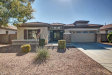 Photo of 8783 W State Avenue, Glendale, AZ 85305 (MLS # 5686856)
